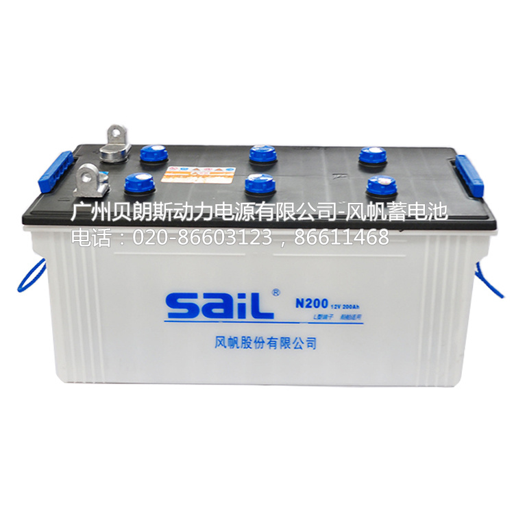 风帆蓄电池N200船舶专用系列,12V200Ah风帆船用蓄电池船级社认证