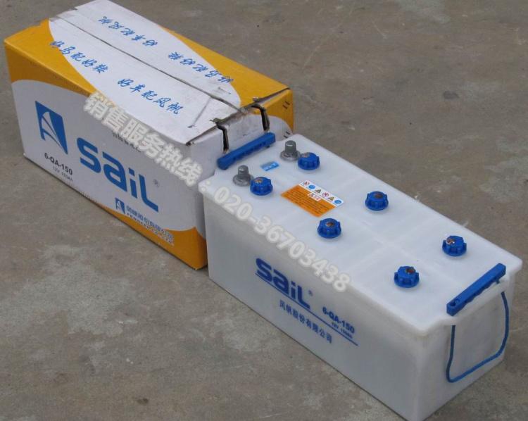 带安全阀装置的动力锂电池结构件
